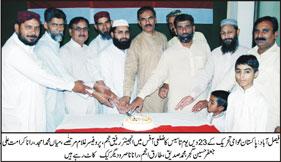 پاکستان عوامی تحریک کا 23 واں یوم تاسیس فیصل آباد میں جوش و خروش سے منایا گیا
