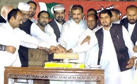 پاکستان عوامی تحریک کا 23 واں یوم تاسیس