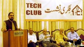 ناظم اعلیٰ ڈاکٹر رحیق احمد عباسی کا اظہار ٹیک سوسائٹی کلب کی فکری نشست سے خطاب