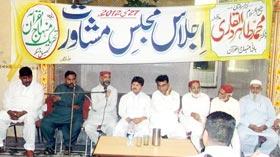 تحریک منہاج القرآن تحصیل ڈسکہ کے زیراہتمام تربیتی ورکرز کنونشن