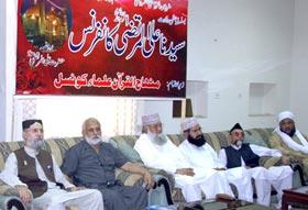 منہاج القرآن علماء کونسل کے زیراہتمام جشن ولادت سیدنا علی المرتضیٰ کانفرنس