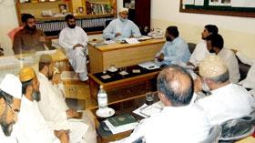 اجلاس صوبائی ایگزیکٹو کونسل (پنجاب)