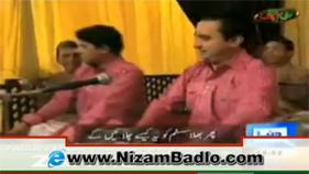 Aa Kha aur Jaa - Funny Qawali