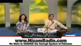 Zardari Bhi Lay Lo Nawaz Bhi Lay Lo