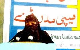 منہاج القرآن اسلامک سنٹر مانکیالہ مسلم (گوجر خان) میں مدر ڈے تقریب