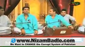 Sab Nay Mil Kay Loota Hay Ji Maal Kia Karain? Funny Qawwali - Dunya TV