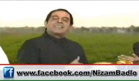 Chapa Chapa Chakra Chalay : Geo TV