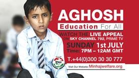 Minhaj Welfare Foundation Live Telethon on Minhaj TV & Sky Channel 792 – 1st July