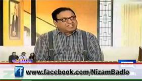 Qeemay ky Naan wali Jamhooriyat by Azizi
