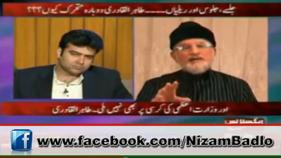 Dr Tahir-ul-Qadri with Kamran Shahid