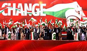 Baidari-e-Shaoor Awami Rally - Liaquat Bagh Rawalpindi