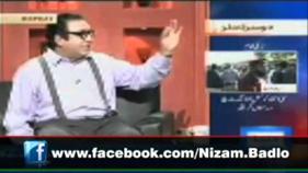 Bara Zulm Hai Jo Hue Ja Raha Hai - Azizi by Dunya TV