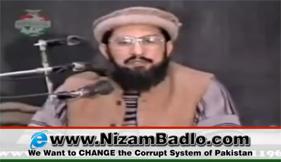 Without Economic Revolution you can't make Islamic Society: Dr Muhammad Tahir-ul-Qadri