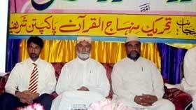 Public Awareness Convention (Pakpattan)