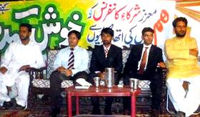 بیداری شعور یوتھ کنونشن (اسلام آباد)
