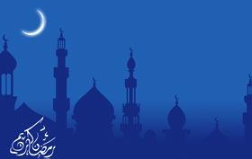 معمولات و وظائف رمضان از شیخ الاسلام ڈاکٹر محمد طاہرالقادری