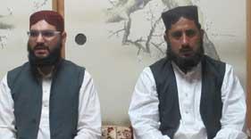 صالح محمد افغانی(صدر NPO جاپان) کے گھر حلقہ درود قائم کردیا گیا