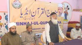 منہاج القرآن انٹرنیشنل (حیدر آباد، انڈیا) کے زیر اہتمام غرباء میں کمبلوں کی تقسیم