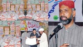 تحریک منہاج القرآن (تحصیل ڈسکہ) کے زیراہتمام فری رمضان پیکج
