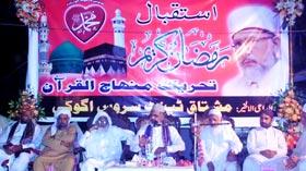 محفل نعت بسلسلہ استقبال رمضان المبارک (سیالکوٹ)