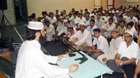 منہاج القرآن انٹرنیشنل (بارسلونا، سپین) میں نماز جمعہ کا اجتماع