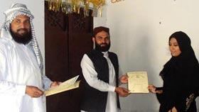 نظامت تربیت کے زیراہتمام تقریب تقسیم اسناد عرفان القرآن کورس