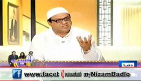 Hakumat Ki Taraf Sy Awam Ky Liye Ramzan Special Bijli Package