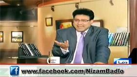 Protocol Hukmaranon Ky Damagh Kharab Kr Deta Hai | Azizi