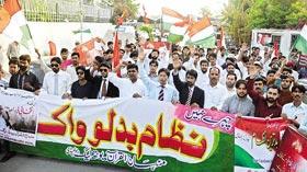 منہاج القرآن یوتھ لیگ راولپنڈی کے زیراہتمام نظام بدلو واک