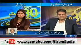 Ashra-e-Rehmat Ashra-e-Zehmat Ban Gya | 30 Minute on Samaa TV