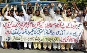 میانمار میں مسلمانوں کے سفاکانہ قتل عام کے خلاف تحریک منہاج القرآن لاہور کا احتجاجی مظاہرہ