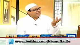 Hamary Waziron Ky Naaz Nakhry | Azizi