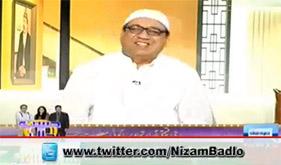 Awam Ki Taraf Sy Sadar Zardari Ka Shukriya | Azizi