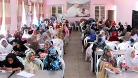 اسلامک لرننگ کورس برائے طالبات 2012ء