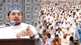 ڈاکٹر حسین محی الدین القادری کا شہر اعتکاف میں یوم سیدنا علی المرتضیٰ پر خطاب