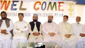 فیصل آباد: تقریب تقسیم اسناد و انعامات بسلسلہ دوسرا سالانہ عرفان القرآن اور انگلش لینگوئیج کورس