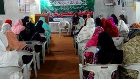 مصطفوی سٹوڈنٹس موومنٹ (سسٹر) اسلام آباد کے زیراہتمام مقابلہ حسن قرات