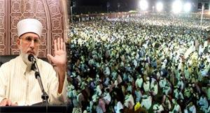 تحریک منہاج القرآن کا سالانہ عالمی روحانی اجتماع (لیلۃ القدر) 2012ء