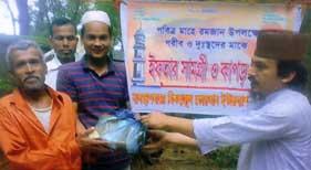 منہاج ویلفیئر فاؤنڈیشن (بنگلہ دیش) کے زیراہتمام رمضان پیکج کی تقسیم