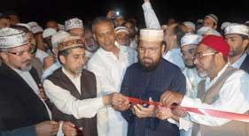منہاج القرآن انٹرنیشنل فرانس میں لیلۃ القدر اور یوم آزادی کی دعائیہ تقریب