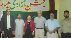 منہاج القرآن (یونان) میں عظیم الشان جشن آزادی سیمینار