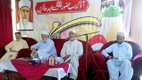 تحریک منہاج القرآن (تحصیل گوجرخان) کے زیراہتمام عید ملن پارٹی