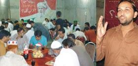 عید ملن پارٹی (شاہ کوٹ)