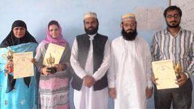 اقراء گرلز کالج لاہور میں تقریب تقسیم اسناد عرفان القرآن کورس