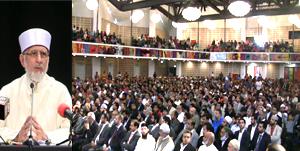 منہاج القرآن انٹرنیشنل ڈنمارک کے زیراہتمام یورپین امن کانفرنس