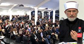 ڈنمارک میں سیاسی و مذہبی بنیاد پرستی کے خلاف کانفرنس