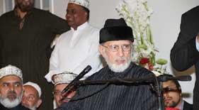 منہاج القرآن انٹرنیشنل (ڈنمارک) کی تنظیمات کا شیخ الاسلام کے ساتھ عشائیہ