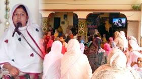 منہاج القرآن ویمن لیگ چکوال کے زیراہتمام سیرت سیدہ کائنات فاطمۃ الزہرا (رض) کانفرنس