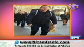 Sachi Muchi Ka Wazir-e-Azam - Our Worst Systems