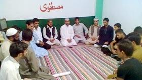 تحریک منہاج القرآن (کھوئیرٹہ آزاد کشمیر) کے زیراہتمام بیداری شعور کنونشن